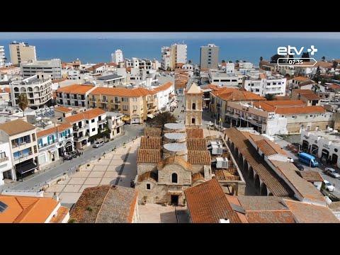 Коронавирус на Кипре: из дома можно выходить только после смс-запроса
