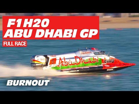 F1H20 Grand Prix of Abu Dhabi 2018 | Full Race | BURNOUT
