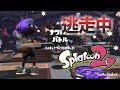 「チヌパワー激重」で水深25mを攻略 広島県江田島のイカダフカセ - YouTube