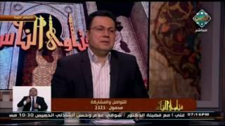 فيديو.. أمين الفتوى: النبى معصوم من الخطأ والولى محفوظ منه
