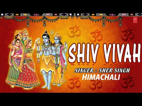 Shiv Vivah Himachali By Sher Singh Full Audio Song Juke Box