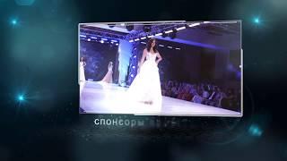 """Конкурс """"Королева Запорожья 2019"""""""