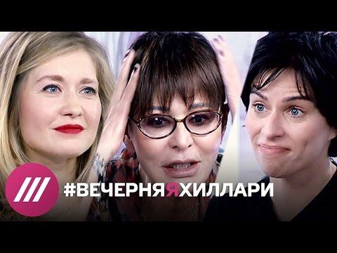 секс знакомства Медведево