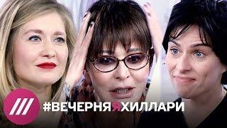 «Нет плохих женщин в сексе, есть неумелые мужчины»: что не так с россиянками?