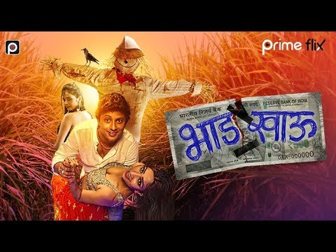 Bhadkhau Season 1 Prime Flix Marathi Web Series Download