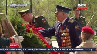 Ветераны ЦСКА почтили память погибших в Великой Отечественной войне