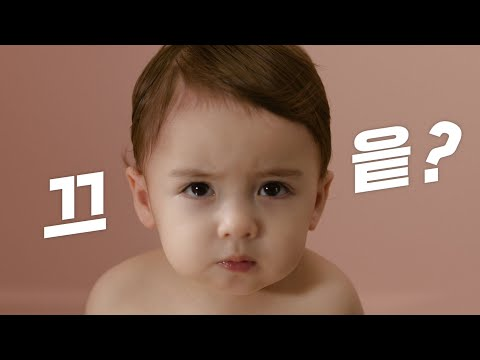 [NEW 찐흡수 기저귀] 킨도 기저귀 신제품 출시! 찐흡수 기저귀 테스트 Full.Ver