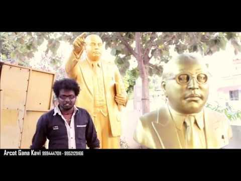 Chennai Gana _ Arcot Gana Kavi _ Dr.BR.Ambedkar  Birthday Song 2018