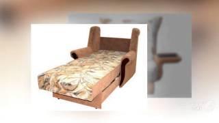 видео кресла кровати