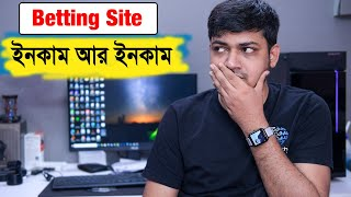 Bangladesh Betting Sites Online | trusted site 😋 screenshot 5
