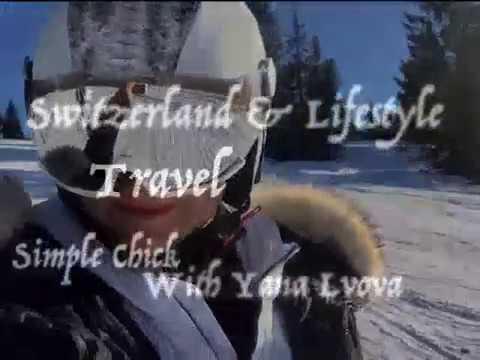 швейцария знакомство