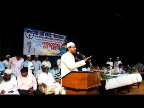 The first Conference of Bankura district aima syeda ruhul Amin bhaija(3)