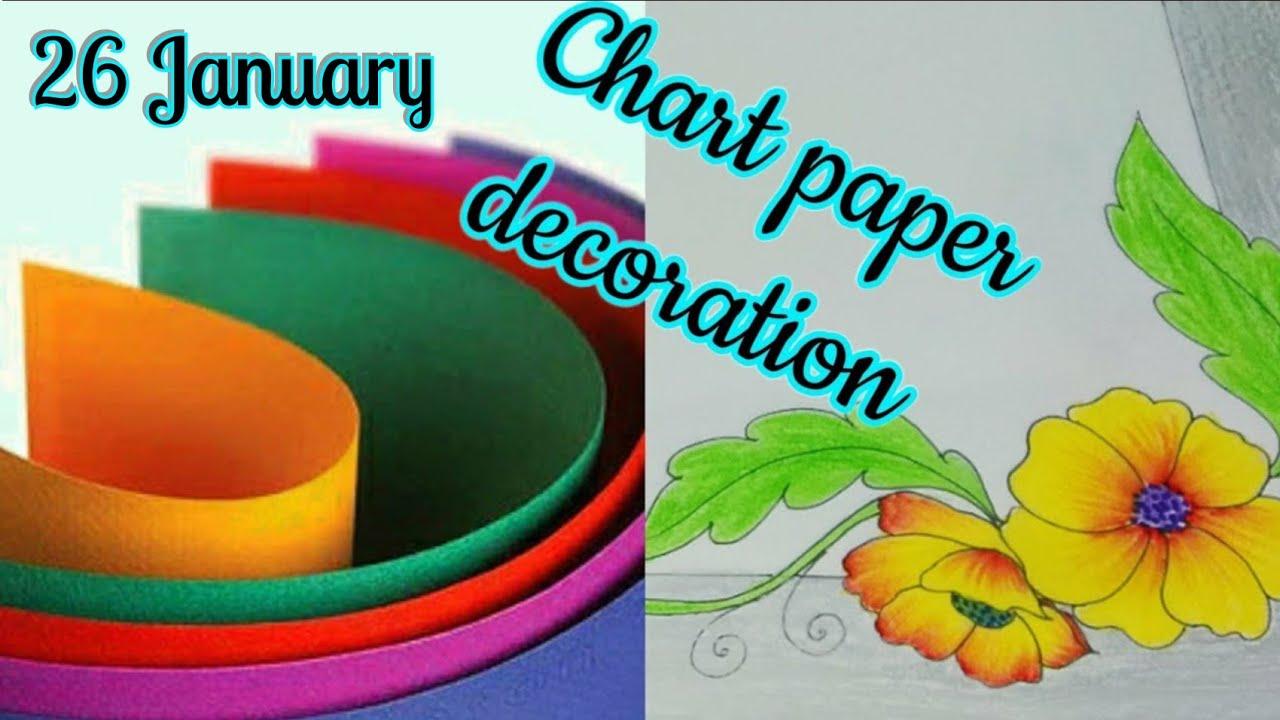 Chart Paper Decorations Project Chart Paper Decorations Corners