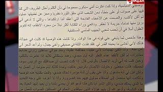بالفيديو.. تعرف على وصية عبد الحكيم عامر وأسرار جديدة لأول مرة