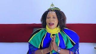 Elizabeth Maliganya Rais Magufuli /IGEMBE/ (Sukuma Traditional Song) Kalunde Media