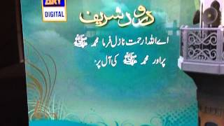 Durood Sharif with Urdu translation