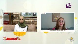 فلسطينيات يناضلن من أجل الحرية والكرامة، حملة يطلقها مركز الدراسات النسوية