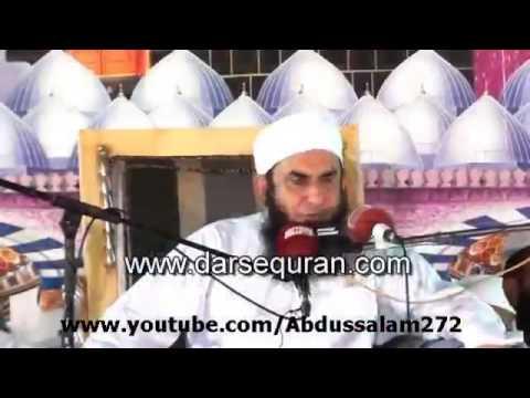 Nabi SAW ka shajra e nasab aur Ma, Tariq Jameel Bayan