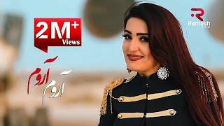Feroozeh Xosiyat - Aroom Aroom OFFICIAL VIDEO