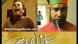 Vennela One And Half Movie Theatrical Trailer