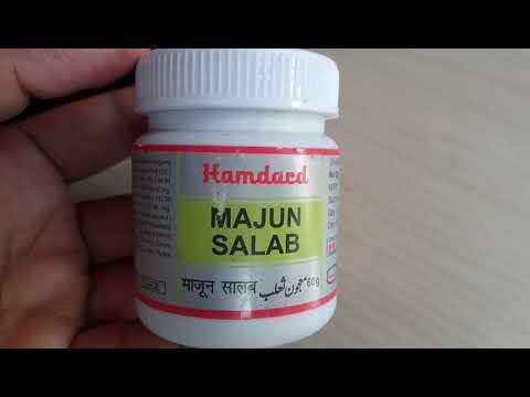 Jiryani unani medicine for sexual health