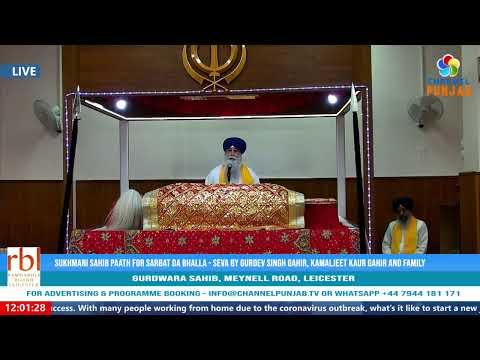 Sukhmani Sahib Paath for Sarbat Da Bhalla - Seva by Gurdev Singh Gahir, Kamaljeet Kaur Gahir