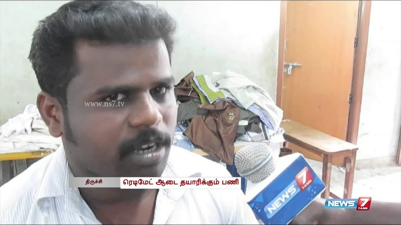 Readymade garment industry thrives in Manapparai near Trichy
