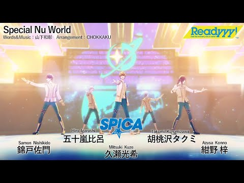 『Readyyy!』SP!CA(スピカ)MV(フルVer.)~Special Nu World~