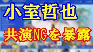音楽プロデューサーの小室哲哉(58歳)が、12月9日に放送されたバラエテ...