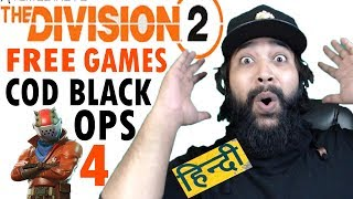 La division 2, Fortnite Mobile Crossplay PC Xbox One, Cod Black Ops 4 Date de sortie, Oculus gratuit 15$