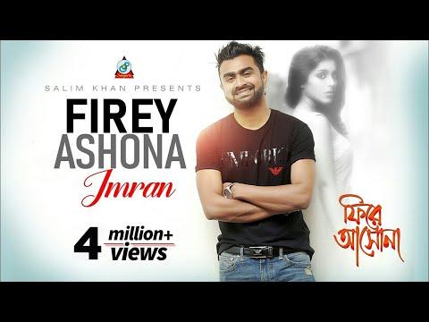 Firey Asho Na by Imran  | Sangeeta 2015