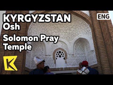 【K】Kyrgyzstan Travel-Osh[키르기스스탄 여행-오시]솔로몬 왕의 기도 사원/Solomon King/Pray/Temple/Sulaiman-Too