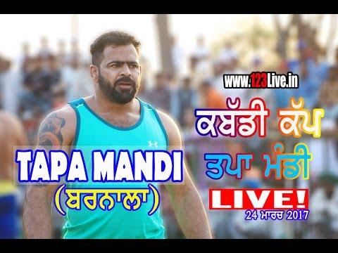 Tapa Mandi (Barnala)  Kabaddi Tournament 24 march 2017/www.123Live.in