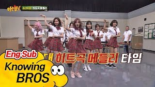 Video Girls' Generation's new songs 'All Night+Holiday'♪ successfully released- Knowing Bros 88 download MP3, 3GP, MP4, WEBM, AVI, FLV November 2017
