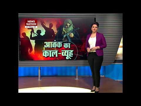 Red alert in Hiranagar sector ahead of PM Modi visit to Jammu & Kashmir