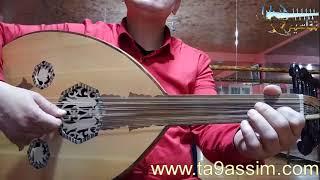 كيف تعزف أغنية * بكتب إسمك يا حبيبي * فيروز النوتة الحرفية في تفاصيل الفيديو