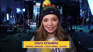 «С новым годом» от Ольги Кузьминой