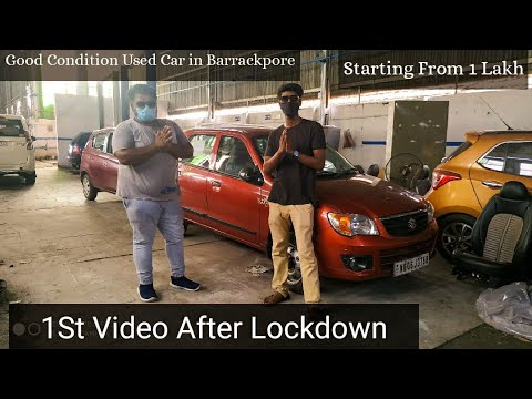 Maintain Used Car in Kolkata | Alto, Wagner, Eartiga, | Barrackpore Automobile | Rajeev Rox Bharti