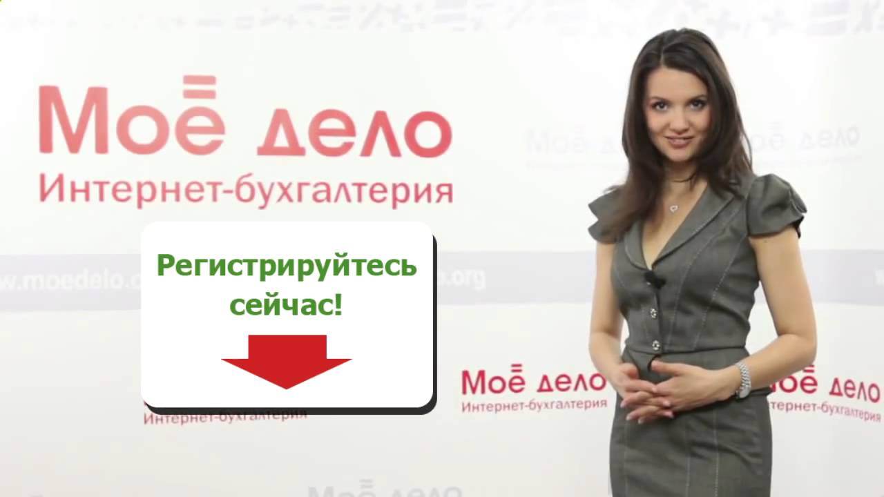 Азы бухгалтерии для начинающих регистрация ип юрий