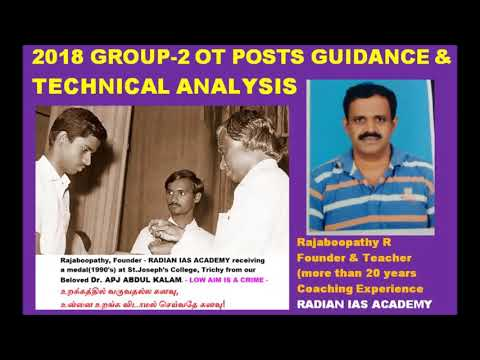 2018 GROUP 2 OT POSTS GUIDANCE SESSION RAJABOOPATHY RADIAN IAS ACADEMY