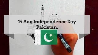 Pakistan Independence Day Draw