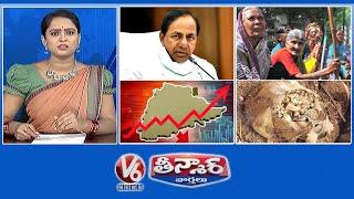 TS Govt New Debts | Unemployment Tiffin Center | TRS - No Vote No Pension | V6 Teenmaar News