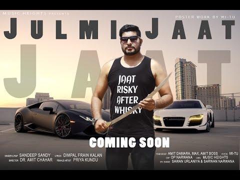 2018 का सबसे सुपर हिट गाना   #Julmi Jaat   Sandeep Sandy   #Trending   New #Haryanvi Dj Song 2018