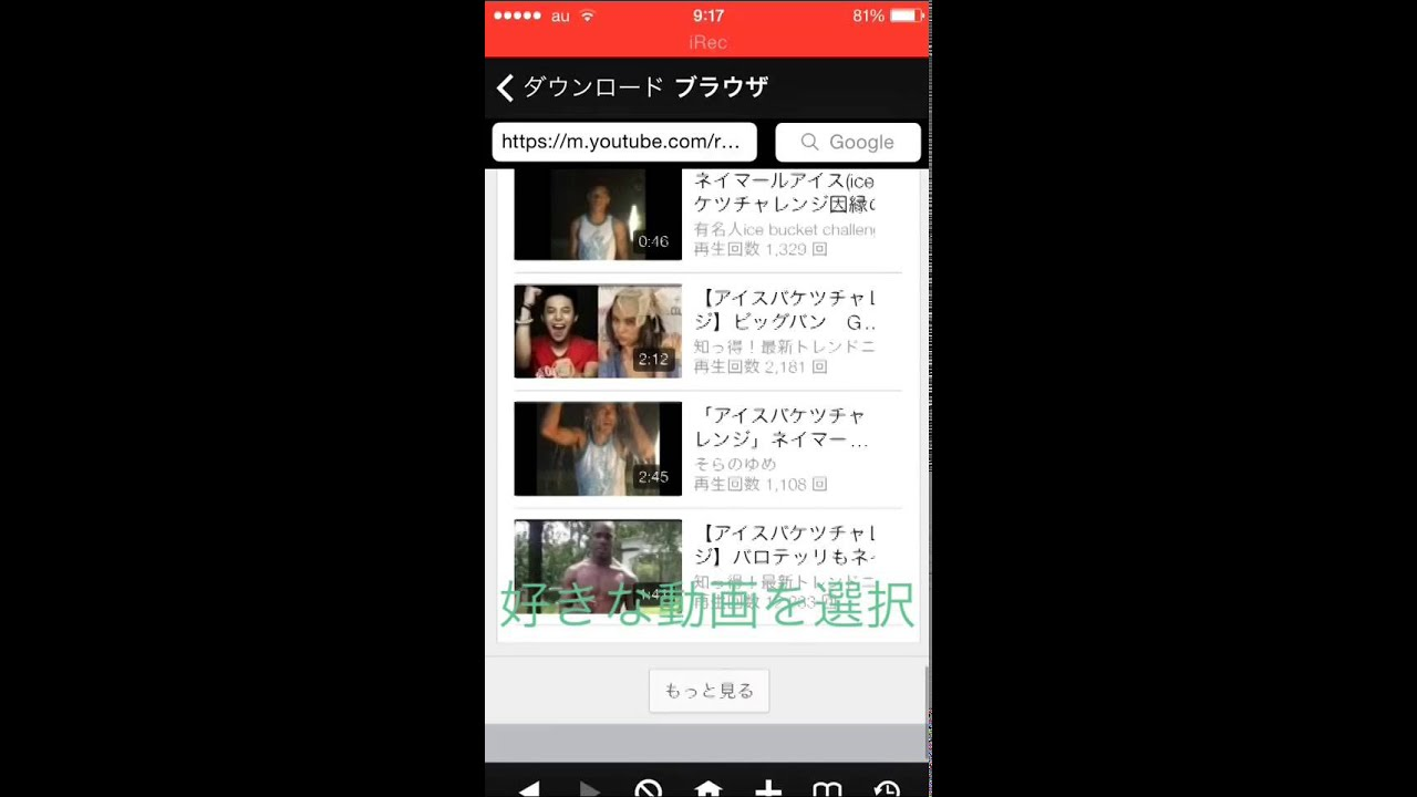 Youtube音楽をmp3変換!おすすめダウンロードサイト/ソフトまとめ【 年版】 - DigitalNews365