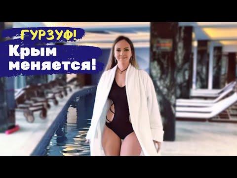 Они клялись, что не вернутся в Крым! Гурзуф Ривьера. Картина в подарок на 2020. Море в декабре