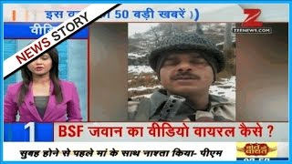 BSF jawan's video exposing bad quality food served on duty goes viral