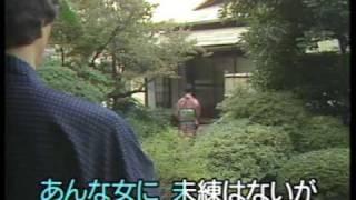 懐メロカラオケ 「人生劇場」 原曲 ♪村田英雄.