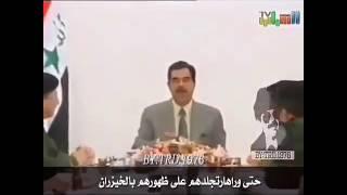 🔴 إسمع ماذا قال الرئيس العراقي صدام حسين عن أمريكا وتعاملها مع العرب !