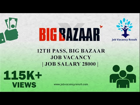 12th Pass Big Bazaar Me Job Salary 28000 | 12th पास नौकरी 28000 कमाए | Job Vacancies |
