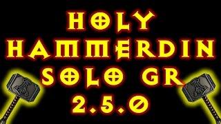 Diablo 3 Holy HammerDin! Gr Solo Build 2.5.0